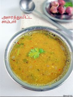 Arachuvitta sambar - South indian sambar recipe made with freshly ground spices. Indian Food Recipes, Gourmet Recipes, Cooking Recipes, Ethnic Recipes, Indian Foods, Vegetarian Cooking, Vegetarian Recipes, Healthy Recipes, Healthy Food
