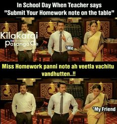 Funny Friend Memes, Love Memes Funny, Latest Funny Jokes, Funny School Jokes, Best Funny Videos, School Memes, Funny Facts, Funny Quotes, Funniest Memes