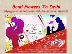 24 7 Delivery, Balloon Cake, Online Florist, Valentine Day Special, Gift Cake, Chocolate Bouquet, Send Flowers, Teachers' Day, Flower Delivery