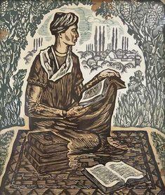 Avicenna (Ibn Sina).