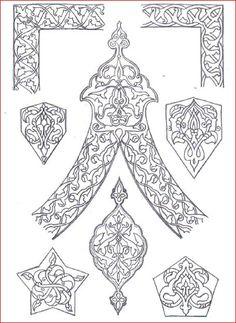 . Islamic Patterns, Doodle Patterns, Coloring Letters, Calligraphy Paper, Arabesque Pattern, Persian Motifs, Turkish Art, Border Pattern, Art Nouveau
