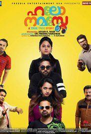 Latest 2018 2017 Malayalam Movie Songs Here