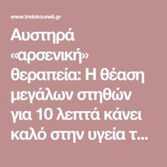 Αυστηρά «αρσενική» θεραπεία: Η θέαση μεγάλων στηθών για 10 λεπτά κάνει καλό στην υγεία του άνδρα - Trelokouneli.gr