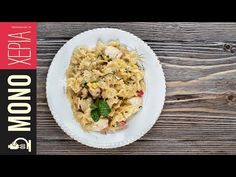 Farfalle with Chicken a la Crème Main Meals, Fried Rice, Italian Recipes, Risotto, Creme, Meal Planning, Food Porn, Food And Drink, Potatoes