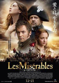 """Los Miserables. """"Lo que de los hombres se dice, verdadero o falso, ocupa tanto lugar en su destino, y sobre todo en su vida, como lo que hacen."""""""
