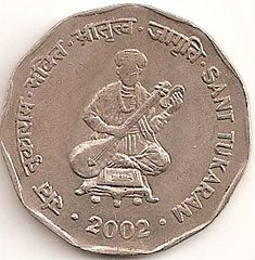 coins and more: : Sant Dnyaneshwar and Sant Tukaram of Maharashtra ;Honouring prominent Saints and temples of India Coin Buyers, Uncirculated Coins, Lord Krishna, Pilgrim, Deities, Two By Two, Saints, Temples, Indian