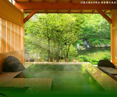 Japanese hotel Onyado Kawasemi-Spa Iizaka Bungalows, Japanese Spa, Japanese Hot Springs, Traditional Japanese House, Japanese Architecture, House Architecture, Outdoor Baths, Spring Resort, Home Spa