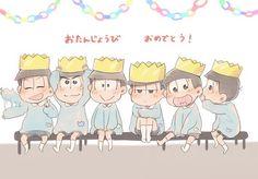 The Six Little Princes