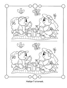 nájdi 7 rozdielov - Child Development: Rebus Puzzle gyerekeknek