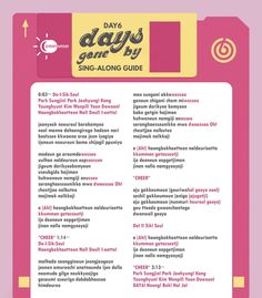 """""""[THREAD] Attending a concert soon, or just want to scream your heart out while listening to their songs? Here are songs' fanchant guides for a more enjoyable experience! Lyric Quotes, Lyrics, Day6 Dowoon, Bts Lyric, Photo Book, Singing, Songs, Scream, Kpop"""