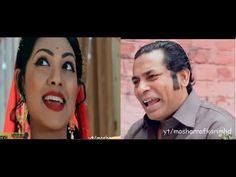 New Natok Bangla : আঁধারের ঋণ ft Tisha & Mosharraf Karim | Mosharraf Kar...