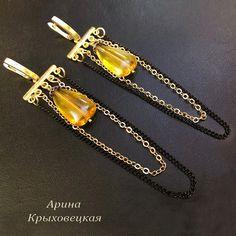#ручнаяработа #классика #винтаж #дизайнерскоеукрашение #ювелирноестекло #подвеска #фурнитурапозолота18к #черненнаяфурнитура #эксклюзив #изящноеукрашение #шикарныйобраз #качество #стильныйобраз #мода Amber, Arrow Necklace, Earrings, Jewelry, Ear Rings, Stud Earrings, Jewlery, Jewerly, Ear Piercings