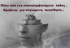 Greek Quotes, Picture Video, Inspirational Quotes, Thoughts, Interesting Stuff, Movie Posters, Movies, Pictures, Videos