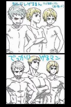 Hetalia - Prussia, Germany, and Switzerland Before and After!! ...absolutely gorgeous