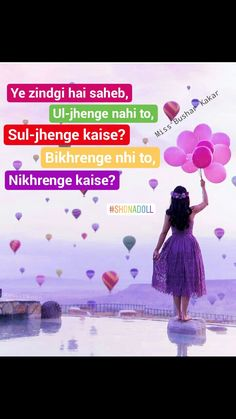 Bad Attitude Quotes, Girl Attitude, Life Quotes, Inspirational Qoutes, Qoutes About Love, Heart Touching Shayari, Happy Birthday Quotes, Name Design, Islamic Love Quotes