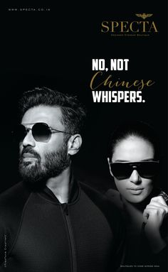 Specta, the first of its kind in India, brings you the most premium eyewear brands to go with your style and your attitude. Chinese Whispers, Press Ad, Eyewear, Attitude, Your Style, Bring It On, Names, Sunglasses, Store