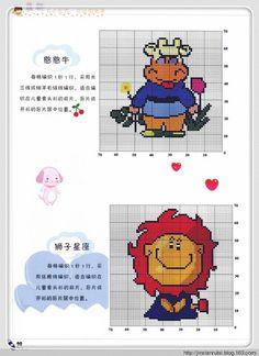 【转载】最新毛衣配色 (90-100P)综合图案集 - 天天好心情的日志 - 网易博客