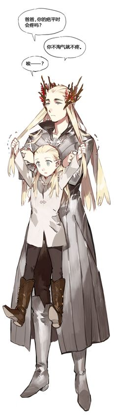 """Thranduil and little Legolas from """"The Hobbit"""" - Art by STAR Shadow Magician"""