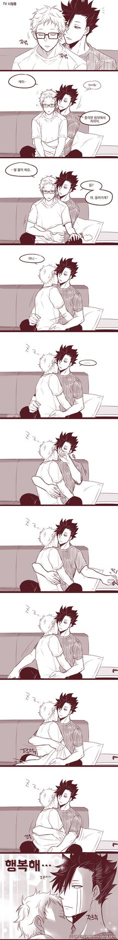 Don't know what it says but I'm sure kuroo is a pathetic dork lol