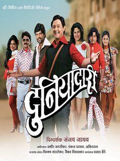 Yaad Aa Rahi Hai (HD) - Karaoke Song - Love Story - Kumar Gaurav