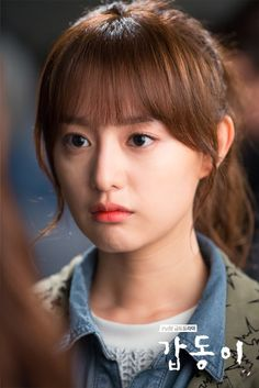 김지원 / Kim Ji Won - Gap Dong on tvN