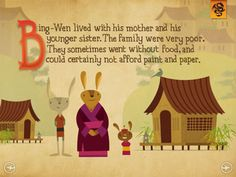 Interactive story app? Like! Click the picture to read our review of the new Dragon Brush app!