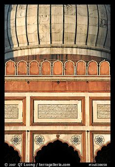 Dome and arches detail, Jama Masjid. New Delhi, India  New Delhi, India  http://www.travelandtransitions.com/destinations/destination-advice/asia/map-of-india-major-destinations/