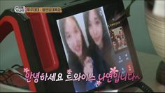 [Real men] 진짜 사나이 - Twice Nayeon & zzwui, All the staff of ice 20160626