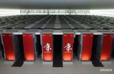 (独)理化学研究所計算科学研究機構C-08スーパーコンピュータ「京」の産業利用