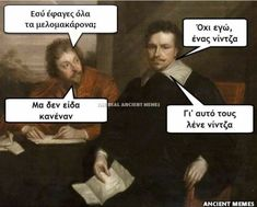 Funny Greek Quotes, Greek Memes, Ancient Memes, Jokes Images, Funny Laugh, Funny Stuff, Free Therapy, Student Life