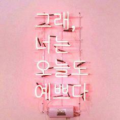 Pink typography / pink signage