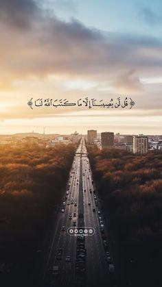 Best Islamic Quotes, Quran Quotes Inspirational, Islamic Phrases, Quran Quotes Love, Arabic Quotes, Hadith Quotes, Allah Quotes, Muslim Quotes, Quran Wallpaper