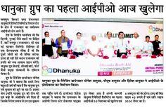 News Coverage of Dhanuka Realty Limited IPO in Rajasthan Patrika