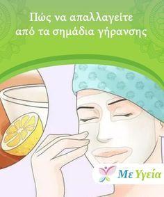 Πώς να απαλλαγείτε από τα σημάδια γήρανσης Έχετε σημάδια γήρανσης  Μάσκες  Προσώπου 865194c4f56