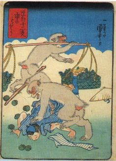 PEACH THIEF OF MONKEY KUNIYOSHI UTAGAWA 1798-1861 Last of Edo Period