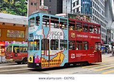 #tramvertising Hong Kong
