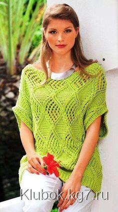 Пуловер с ажурными ромбами | Клубок