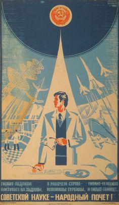 8Babin_1977 — Московский плакат