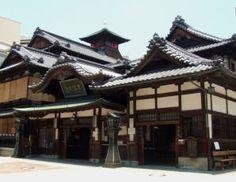 #japan #shikoku #ehime #matsuyama #dogo hot spa