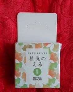 Fita Adesiva Washi Tape - para Scrap Book - em Papel de Arroz  Caixa contém 7 m de fita de 15 mm de largura.