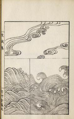 Japanese ocean wave design. Ha Bun Shu. 1919.