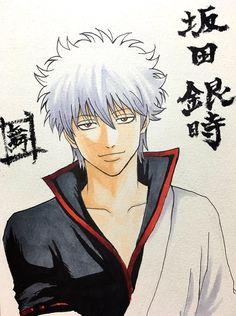 銀魂 坂田銀時 イラスト Hot Anime Boy, Anime Guys, Manga Anime, Anime Art, Gintama Wallpaper, Drawing Skills, Me Me Me Anime, Doodle Art, Dibujo
