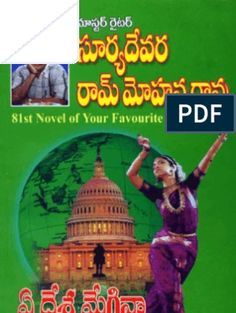 Telugu Novel : A Desemegina by Suryadevara Free Books To Read, Free Pdf Books, Read Books, College Books Online, Drive Book, Novels To Read Online, Online Signs, Free Novels, Book Sites