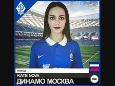 Kate Nova - Динамо Москва