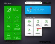 Privat Terminal — Self Service Kiosks Web Design, Kiosk Design, App Ui Design, User Interface Design, Flat Design, Atm Services, Tv App, Self Service, Template Site