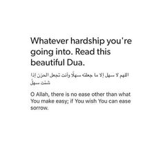 """Whatever hardship you're going into. Read this beautiful Dua..."""