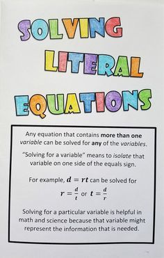 Engage your students in note-taking with coloring! 1-1/2 pages of notes, great for interactive notebook. The front page explains what Literal Equations are and gives an example. Inside the foldable, an explanation of how to solve literal equations is given as well as a tip and then 8 examples follow that can be used as guided notes and/or independent practice. Key included.