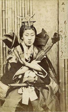 Onna Bugeisha: Las Mujeres Samurai - Japón And More