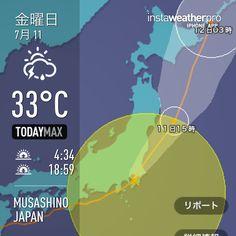 おはようございます。 台風はちょうど関東付近にいるようですが、いまは風も吹いてないですね。 一転、気温は台風一過になるのかものすごく上がりそうですので(●´﹏`●)要注意です。 あっという間の金曜日、今日もよろしくお願いします。