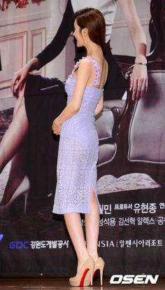 Lee Da-Hae 이다해 Lee Da Hae, Prom Dresses, Formal Dresses, Peplum Dress, Actresses, Korean, Fashion, Dresses For Formal, Female Actresses
